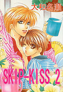 SKIP-KISS ��2��