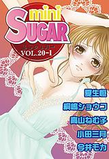 miniSUGAR vol.20-1/���?��
