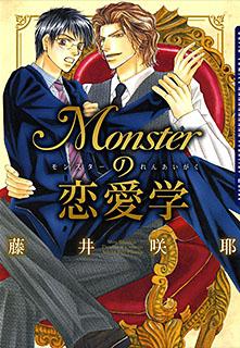Monster�����
