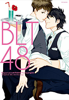 BLT48 第1巻