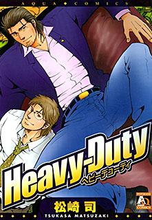 Heavy-Duty