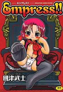 Empress!!