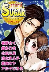 miniSUGAR vol.24-1/���?��