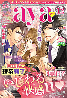 Young Love Comic aya��2013ǯ12���