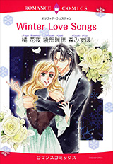 Winter Love Songs/�̲��롡�������� �ۤ�