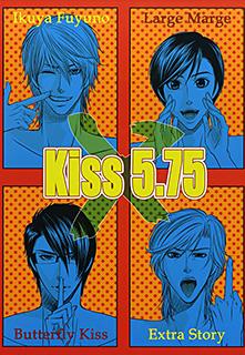 Kiss 5.75