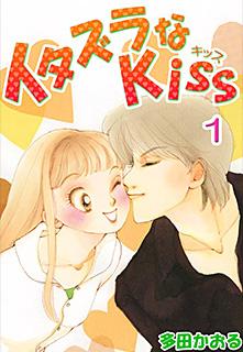 ���������Kiss ��1�� �Υե륫�顼�ǡ�