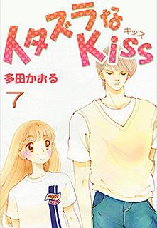 ���������Kiss ��7�� �Υե륫�顼�ǡ�
