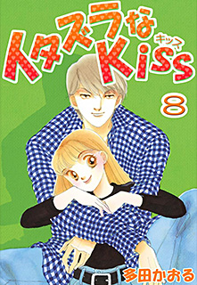 ���������Kiss ��8�� �Υե륫�顼�ǡ�