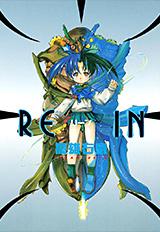 REIN/��ͺ����