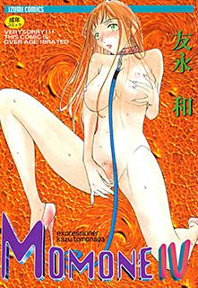 MOMONE 第4巻