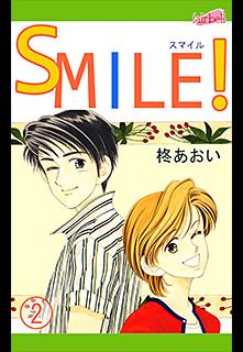 SMILE!(2)