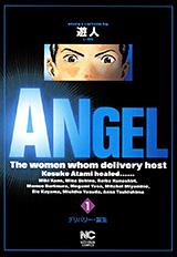 ANGEL ��1��5��/ͷ��