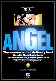 ANGEL ��3��