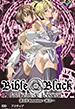 ����Bible Black����4�� �Υե륫�顼�ǡ�