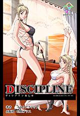 DISCIPLINE �輷�� �Υե륫�顼�ǡ�/DISCIPLINE�����