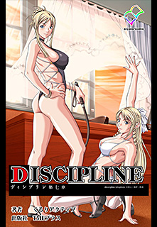 DISCIPLINE �輷�� �Υե륫�顼�ǡ�
