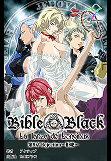 ����Bible Black����9�� �Υե륫�顼�ǡ�