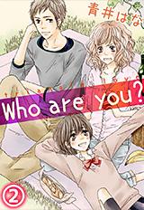 Who are you�� ��2��/�İ�Ϥʡ���