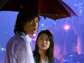 「イタズラなKiss〜悪作劇之吻〜」 第16話 大雨の中