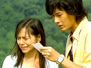 Magic Ring〜愛情魔戒〜 第10話 悲しい取引