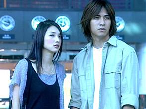 Love Storm 〜狂愛龍捲風〜 第20話 ライターの秘密