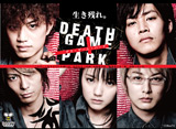 BeeTV��DEATH GAME PARK��