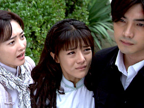 インファナル・ラブ〜上海狂想曲〜 第24話 「裏腹な言葉」