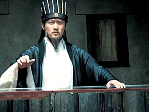 三国志 Three Kingdoms 第7部 《危急存亡》 第87話 泣いて馬謖を斬る (日本語吹き替え版)