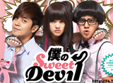 Sweet Devil