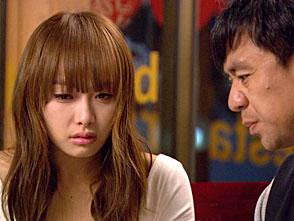 恋のキセキ 第3話 涙の夜