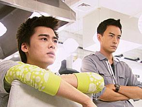 ラブ・アクチュアリー 〜君と僕の恋レシピ〜 第2話 ニセモノの婚約者