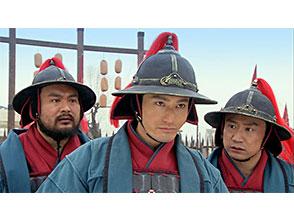 岳飛伝 THE LAST HERO 第8話 釈放の条件
