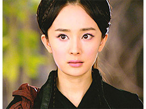 古剣奇譚〜久遠の愛〜 第2話 孤独な歳月