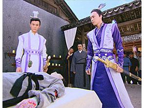 古剣奇譚〜久遠の愛〜 第6話 覚醒