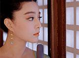 武則天-The Empress- 第38話 韋貴妃の失脚