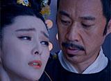 武則天-The Empress- 第44話 兄弟の別れ