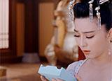 武則天-The Empress- 第48話 出所の分からない密書