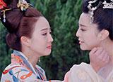 武則天-The Empress- 第50話 涙の決別
