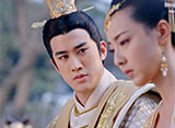 武則天-The Empress- 第52話 駆け落ちの結末