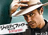 ジャスティファイド/JUSTIFIED 俺の正義 シーズン3 第1話 ガンマン