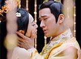 武則天-The Empress- 第61話 李世民の遺詔