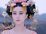 武則天-The Empress- 第62話 武媚娘の作戦