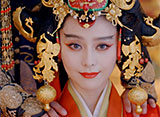 武則天-The Empress- 第73話 皇后 武媚娘