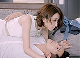 結婚なんてお断り!? 第15話 恋愛は難しいけど好きになるのは簡単
