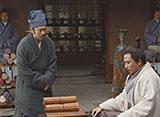 天命の子〜趙氏孤児 第25話 脱出失敗