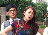 Love Around 恋するロミオとジュリエット 第3話 失恋同盟