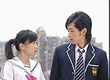スクール・ロワイアル〜極道學園〜 第12話 記憶