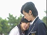 スクール・ロワイアル〜極道學園〜 第17話 愛しい人