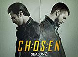 チョーズン:選択の行方 シーズン2 第4話 現実逃避